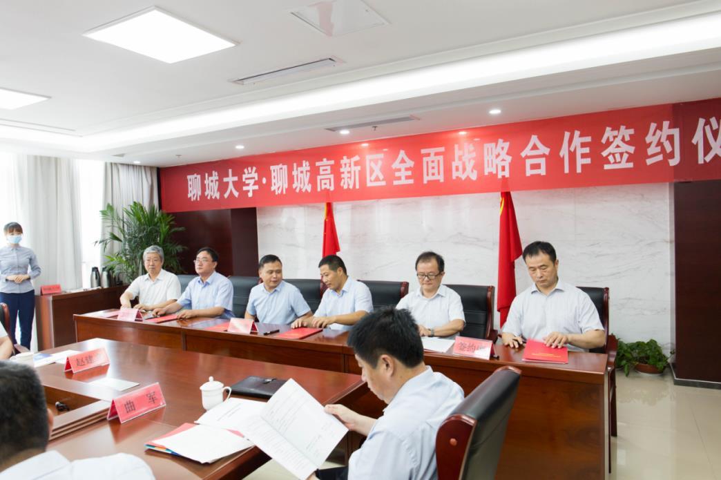 九州生物产业园与聊城大学签订合作协议
